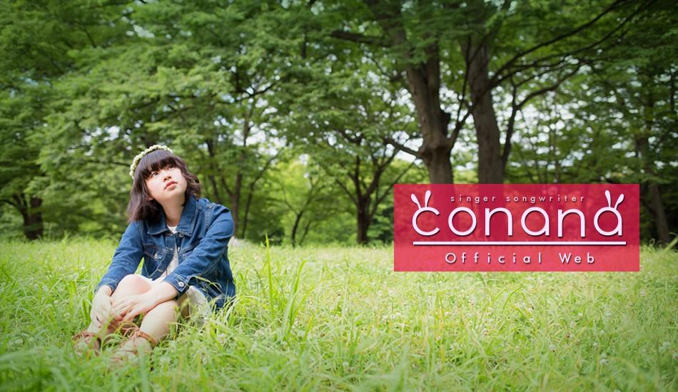 conana_works_2