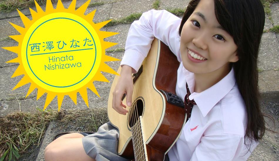 hinatanishizawa