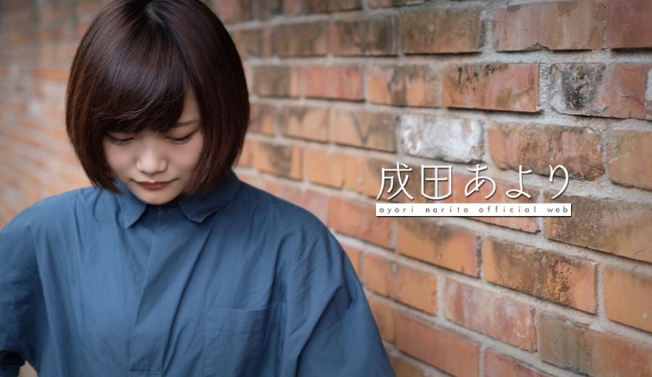 ayori_02