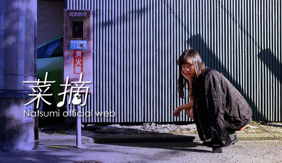 natsumi_2016_2