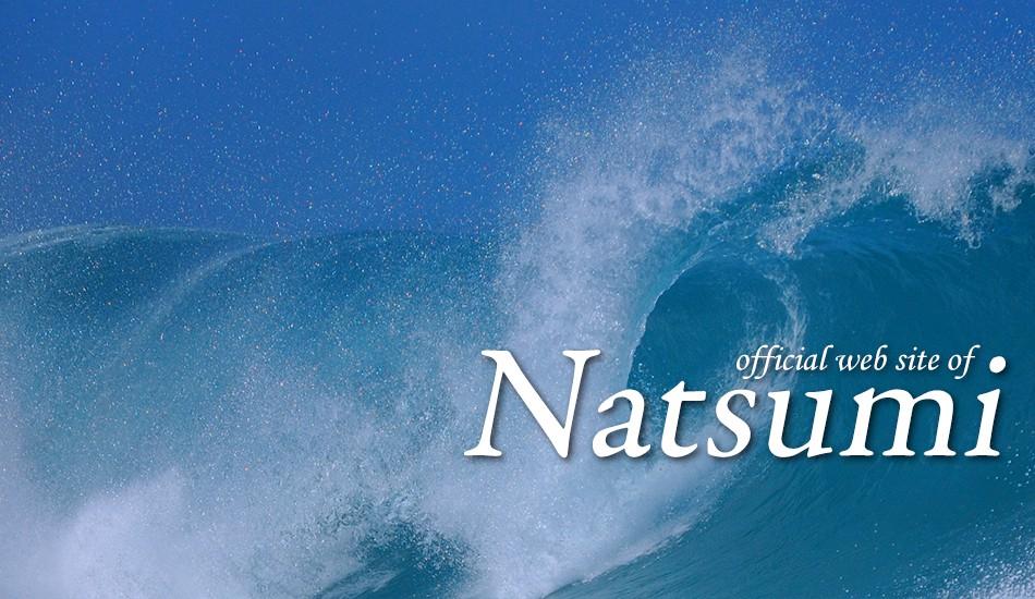 natsumihamazumi_header
