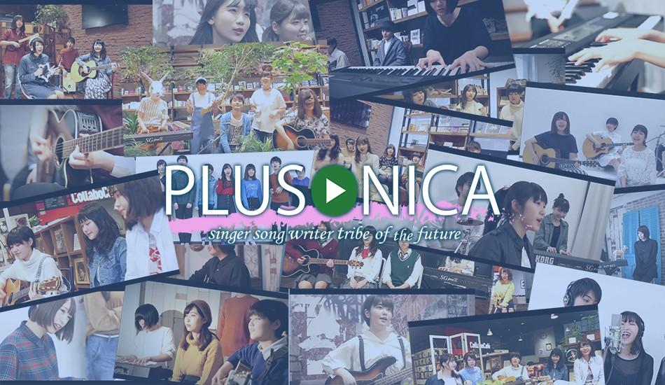 plusonica_works