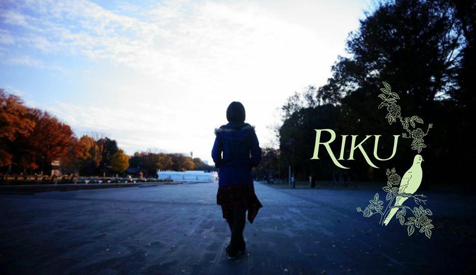 riku_header